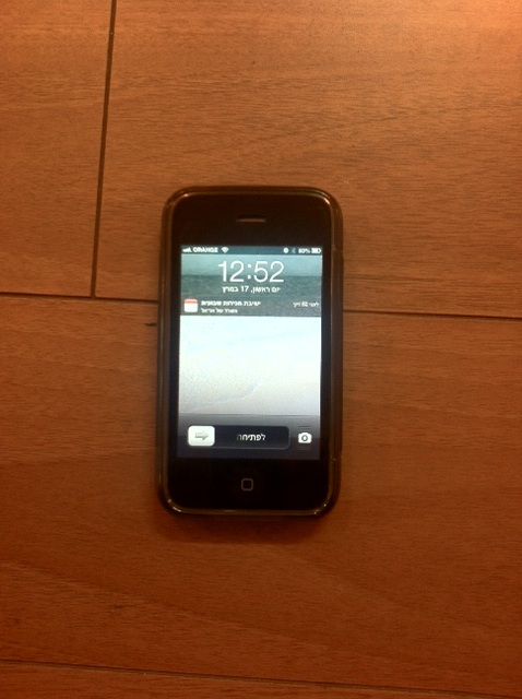 Photo of מדוע לקנות iphone 4