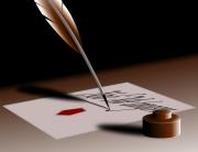 חתימה דיגיטלית