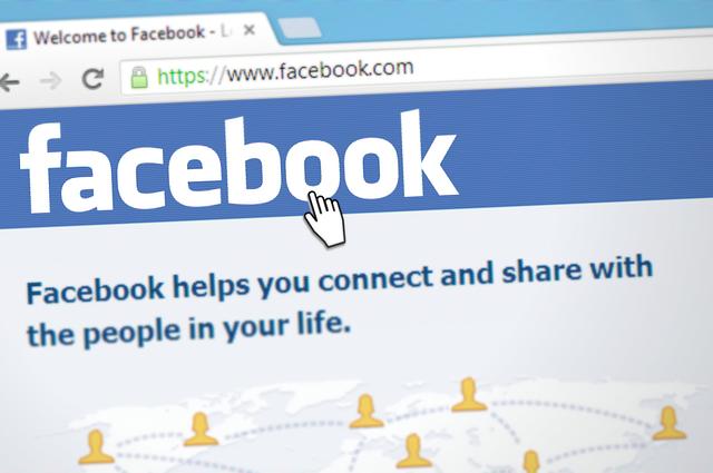 Photo of פרסום עמוד בפייסבוק – למה זה טוב ואיך עושים זאת?